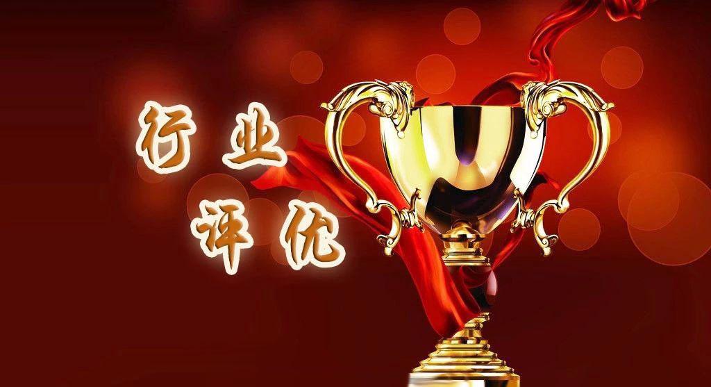 关于申报2013年内蒙古乐动体育官网行业先进个人的通知