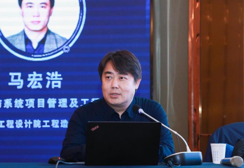 内蒙古自治区公共安全技术防范行业协会品牌学术论坛暨高端技术讲座成功举办