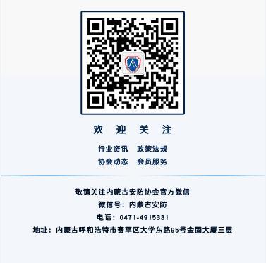 网站二维码.jpg